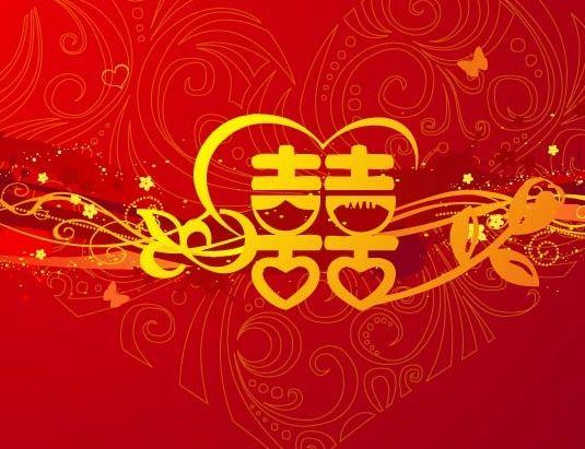 结婚祝福语短信
