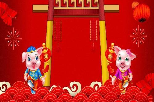 春节祝贺语