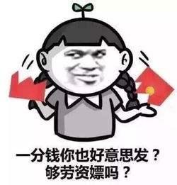 春节拜年短信