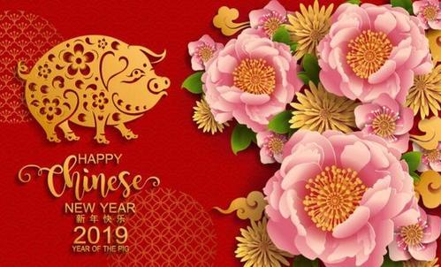 2019年春节祝福语